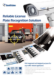 Reliable License Plate Recognition