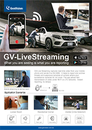 GV-Live Streaming