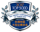 2017 TOP5000 - Largest Corporations in Taiwan